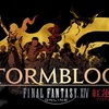 『Final Fantasy XIV』記事のIndexページ