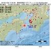 2016年11月02日 17時40分 徳島県南部でM2.5の地震