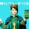 マイネオに決めた!auのiPhone6からMNPでmineoに乗り換える10の手順