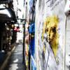 「吉祥寺に行こう♪_#14_ハーモニカ横丁」_撮影特訓編
