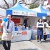 アジアンフードマーケットに参加してきました!