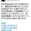 【島旅】伊平屋島旅行記 その14 ~伊平屋島の観光名所~