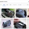 理想のデジタルカメラの形態を語る。