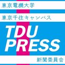 TDUPRESS公式ブログ