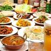 【オススメ5店】新大久保・大久保(東京)にあるネパール料理が人気のお店