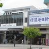 信州松本!松本駅周辺オススメの食事処や居酒屋ご紹介!松本って素敵な食事処たくさんありすぎて困っちゃったよ