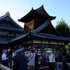 「新撰組・西本願寺と不動堂村屯所を巡る」その10@京都2020