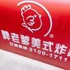 【台湾旅行】好きすぎて宿泊先ホテルの近くにあると嬉しいフライドチキン屋さん