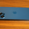 iPhone12 Pro 開封レビュー サイズ感やブルー色の質感など外観をチェック