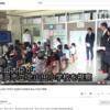 文部科学省 mextchannel「横浜市立北山田小学校の先進的な取組を柴山大臣が視察」