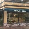 NEWLY BORN 「香留壇(カルダン)」のハンバーガー用バンズを作っているパン屋さんは、客足がついぞ絶えない大人気の小さなお店。焼きたてパンが、安くて美味しくて悶絶!!