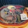 ikari和風牛ロースト煮込み弁当