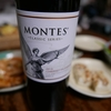 きのうのワイン+「巴里のアメリカ人」