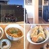 大晦日。ロードバイクで年越しそばを食べに奈良市の【奈な屋】へ