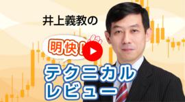 FX「ドル円 売りで入るのは簡単ではない」2021/4/14