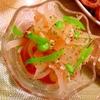 簡単新玉ねぎのトマトカップサラダ