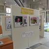 シンガーソングライター・松任谷由実さんの「読売新聞・報知新聞が報じたユーミンの45年」大阪展開催!