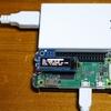 【小さいは正義】Raspberry Pi Zeroに最適な有機ELミニ液晶「PiOLED」