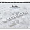 WWDC、あると思うな新ハード(字余り)