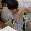 九龍は小学2年生の1学期は良く頑張っていたようです。