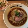 『Sagamihara 欅@小田急相模原』でいただく、醤油らーめんと賄い丼がウマかった話