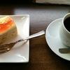 ショコラピーベリー【カフェ ウルル】