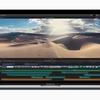 16インチMacBook Proは8コア第9世代Core搭載、15インチは生産終了へ:アナリスト