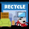 リサイクルショップの買取は安いどころか逆に3万円を払えと要求された話