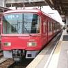 あかい電車でいく西三河平野♪ - 2017年6月にじゅうよっか