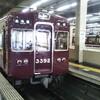 今日の阪急、何系?①82…20200122