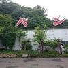 石狩金沢のパン屋「ノルトエッセン」