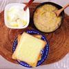 チーズトースト、クリームシチュー、バナナヨーグルト。