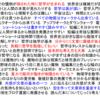 【読書】2021年1月11日に読んだ本(哲学・数学・世界史・文章術・物理学)