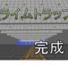 【マイクラ】 スライムトラップ完成!1時間放置してみた結果 #52