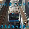 京浜東北線は愛称!? 本当は東海道線と東北本線??