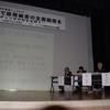 東京電力と国の責任で原発被害の全面賠償を