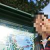 景観-95-(リベンジ)岡崎公園周辺地区(平安神宮) 歴史公園-60-岡崎公園  2011.12.31