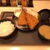上大岡西の「松のや 上大岡店」でアジフライ定食