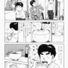 【相掛かり】実戦☆次の一手【初級向け(?)】