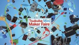 つくばからイノベーションが生まれないのはなぜか。その答えのひとつが「Tsukuba Mini Maker Faire 2020」:主催者独占インタビュー
