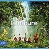 ナチュール~自然と音楽 ナント・ラ・フォル・ジュルネ音楽祭2016