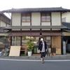 岡山県内の旧道・古い町をめぐる