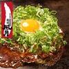 【オススメ5店】梅田(大阪)にあるお好み焼きが人気のお店