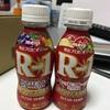 R-1飲み比べ