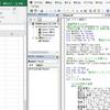 【VBAマクロ】使いまわせる便利な動的配列操作の関数サンプルコード!オブジェクト指向