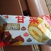 栗最中氷菓