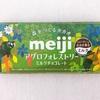 meiji(明治)