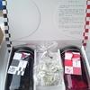 竹本容器(4248)より、12月権利の優待品が届きました☺️