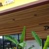【シブ・ホテル】マレーシア・サラワク州・シブに泊まろう!木をふんだんに用いた温かみあふれるデザイン☆デ・ハウスホテル/ De House Hotel