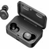 【SoundPEATS Q32 レビュー】大容量バッテリー内蔵ケース付属のQ32が便利すぎ!コスパ・機能性共にAirPods越え!